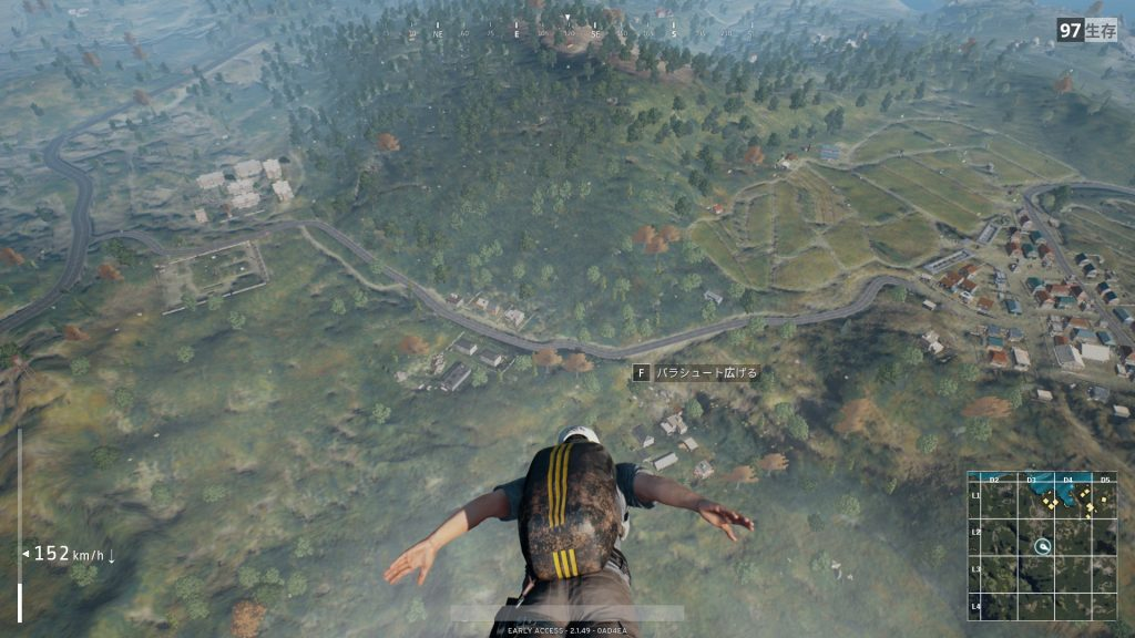 PlayerUnknown's Battlegrounds(PUBG)飛行機から降下