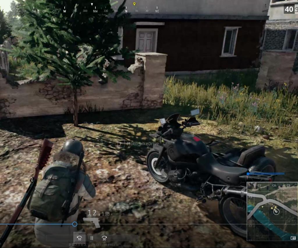 建物に向けて駐車してはいけない