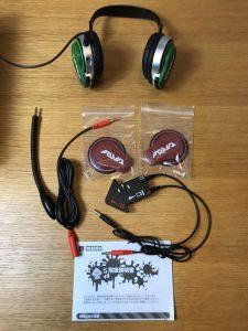 エンペラフックHDP for Nintendo Switchの内容物