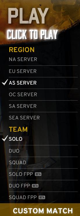 PUBGメイン画面でサーバーとチームを選択