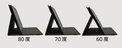 角度は60度、70度、80度の3段階に調節可能
