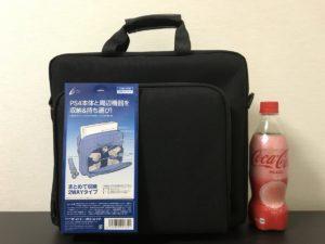 CYBER ・ キャリングバッグ ( PS4 用)
