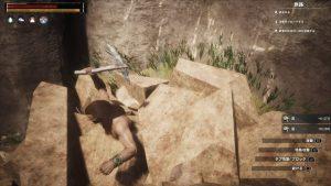 岩に埋まってしまうなんて日常茶飯事です