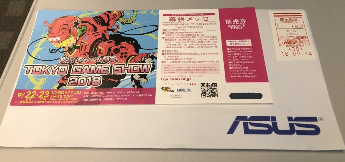 ASUS JAPAN様からいただいた東京ゲームショウ2018のチケット
