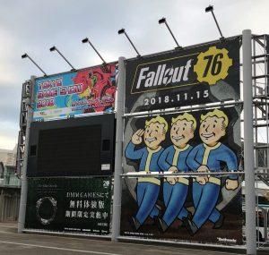 東京ゲームショウ2018 一般公開9/22、9/23に行ってきました