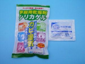 家庭用乾燥剤シリカゲル