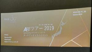 「A部ツアー 2019」 sponsored by ひかりTVショッピング
